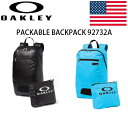 【USモデル】OAKLEY/オークリー パッカブルバックパック PACKABLEBACKPACK92732A