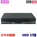 防犯カメラ用 DVR 4CHレコーダー HDD-1TB108...