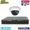 防犯カメラ 210万画素 4CH NVRレコーダーSONY製 ドーム型 IPカメラ1台セット (LAN接続)HDD2TB 1080P フルHD 高画質 監視カメラ 屋内 赤外線 夜間撮影 3.6mmレンズ