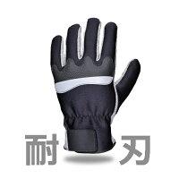 防刃手袋HHG(標準モデル)耐刃手袋/防刃グローブ/耐刃グローブ/ガードグローブ/ハンドガード/ハンドグローブ