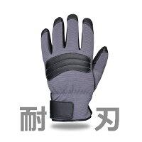 耐刃手袋HSG(警備一般用)耐刃防刃グローブ/警備用/アウトドア/災害/ハンドガード/ハンドグローブ