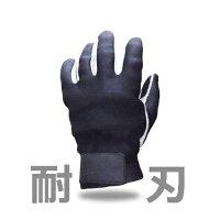 耐刃手袋HWG(対水特化型)耐刃防刃グローブ/ガードグローブ/ハンドガード/ハンドグローブ
