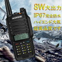 ■本体IP67完全防水■[専用防水イヤホン付]■8W出力VHF/UHF■(BAOFENG UV-5R UV-5RA上位機種)寶鋒ラジオ POFUNG デュアル トランシーバー Wireless Intercom 無線機 Walkie-Talkie■UV-9R/960/PLUS