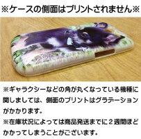 スマホケースiphone6ケースオーダーiphone5sケースsonyxperiaz4ケース写真プリントオーダーメイド