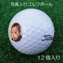 12個セット写真入ゴルフボール ゴルフボール 名入れ ゴルフ...