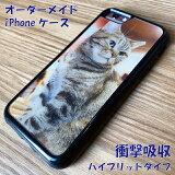 衝撃吸収 スマホケース オーダーメイド iPhone8 ケース あなたの好きな写真で作れる! iphone xr ケース iphone xs ケース 名入れ オリジナル プリント おもしろい アイフォン8 画像 オーダー 猫 ねこ ネコ 犬 いぬ イヌ ペット オリジナル iphone ケース 写真