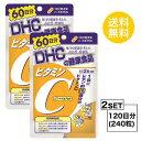 DHC ビタミンC ハードカプセル 60日分 (120粒)X2セット ディーエイチシー 1粒にレモン約33個分のビタミンC 栄養機能食品(ビタミンC・ビタミンB2)ゼラチン 着色料 お試しサプリ ハードカプセル ユニセックス 送料無料 2個セット