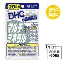 DHC マルチミネラル 20日分 (60粒) ディーエイチシー 栄養機能食品(カルシウム・鉄・亜鉛・銅・マグネシウム)