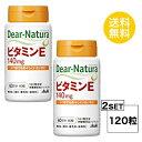 ディアナチュラ ビタミンE 60日分 (60粒) X2セット ASAHI サプリメント 栄養機能食品 ビタミンE含有植物油/酢酸V.E ゼラチン グリセリン 健康食品 送料無料 2個セット
