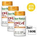 ディアナチュラ ビタミンE 60日分 (60粒) X3セット ASAHI サプリメント 栄養機能食品 ビタミンE含有植物油/酢酸V.E ゼラチン グリセリン 健康食品 送料無料 3個セット