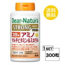 【送料無料】 ディアナチュラ ストロング39アミノ マルチビタミン&ミネラル 100日分 (300粒) ASAHI サプリメント 栄養機能食品