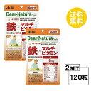 【2パック】【送料無料】 ディアナチュラスタイル 鉄×マルチビタミン 60日分×2パック (120粒) ASAHI サプリメント 栄養機能食品