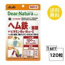【送料無料】 ディアナチュラスタイル ヘム鉄×葉酸+ビタミンB6・B12・C 60日分 (120粒) ASAHI サプリメント 栄養機能食品