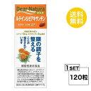 【送料無料】 ディアナチュラ ゴールド ルテイン&ゼアキサンチン 60日分 (120粒) ASAHI サプリメント