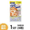 DHC マルチビタミン 30日分 (30粒) ディーエイチシー サプリメント 葉酸 ビタミンP ビタミンC ビタミンE サプリ 健康食品 栄養機能食品 粒タイプ 送料無料