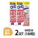 【送料無料】【2パック】 DHC エステミックス 30日分×2パック (180粒) ディーエイチシー サプリメント プエラリアミリフィカ コラーゲン コンドロイチン 健康食品