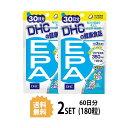 DHC EPA 30日分 (90粒)X2セット ディーエイチシー サプリメント エイコサペンタエン酸 不飽和脂肪酸 健康食品 天然成分 精製魚油 ゼラチン グリセリン 酸化防止剤(ビタミンE)ユニセックス 送料無料 2個セット