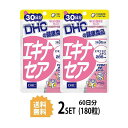 【送料無料】【2パック】 DHC エキナセア 30日分×2パック (180粒) ディーエイチシー サプリメント キク ハーブ ビタミンE