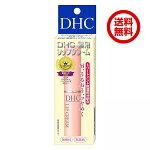 【送料無料】DHC薬用リップクリームディーエイチシーリップケアリップクリーム無香料無着色保湿力乾燥天然成分配合