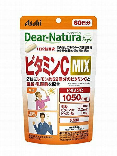 【3パック】【送料無料】 ディアナチュラスタイル ビタミンC MIX 60日分×3セット (360粒) ASAHI サプリメント 亜鉛 乳酸菌 健康食品 粒タイプ 栄養機能食品 <ビタミンB2 ビタミンB6>画像