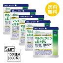 DHC パーフェクト サプリ マルチビタミン&ミネラル 30日分 (120粒)X5セット ディーエイチシー 栄養機能食品(ナイアシン・パントテン酸・ビオチン・ビタミンB1・ビタミンB12・ビタミンC・ビタミンE・ビタミンK・鉄・亜鉛 乳酸菌 酵母 送料無料 5個セット
