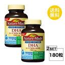 【2個セット】【送料無料】 ネイチャーメイド DHA 30日分×2個セット (180粒) 大塚製薬 サプリメント