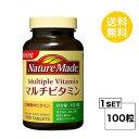 ネイチャーメイド マルチビタミン 100日分 (100粒) 大塚製薬 サプリメント 粒タイプ ユニセックス 栄養機能食品 12種類のビタミン ビオチン、ビタミンB2、パントテン酸 機能性表示食品 送料無料