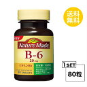 【送料無料】 ネイチャーメイド ビタミンB6 40日分 (80粒) 大塚製薬 サプリメント