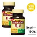 ネイチャーメイド ビタミンB6 40日分 (80粒) X2セット 大塚製薬 サプリメント 粒タイプ ユニセックス セルロース、乳糖、ショ糖脂肪酸エステル、 栄養補給 アミノ酸代謝 ミネラル 送料無料 2個セット