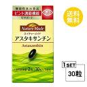 資生堂 ピュアホワイトドリンク 50mlx30本(1ケース)