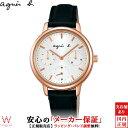 【ノベルティ付】アニエスベー [agnes b] FCST989 シンプル ファッション ブランド ウォッチ ペアウォッチ可 レディース 腕時計 時計 [誕生日 プレゼント 贈り物 ギフト]・・・