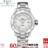 【無金利ローン可】【3年間無料点検付】 ボールウォッチ [BALL Watch] エンジニア ハイドロカーボン ディープクエスト II ダイバー メンズ 腕時計 ブランド ホワイト DM-3002A-S1CJ-WH [誕生日 プレゼント クリスマス]
