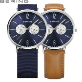 ベーリング[BERING] カーフレザー[Calf Leather]14240-507 メンズ・レディース北欧デザイン 替えベルト付2WAYモデル【腕時計 時計】【ギフト プレゼント】