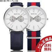 ベーリング[BERING]カーフレザー[Calf Leather]14240-604 北欧デザイン 交換ベルト付レザー ナイロン メンズ レディース【腕時計 時計】【ギフト プレゼント】