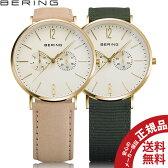 ベーリング[BERING]カーフレザー[Calf Leather]14240-634 北欧デザイン 交換ベルト付レザー ナイロン メンズ レディース【腕時計 時計】【ギフト プレゼント】