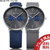 ベーリング[BERING]カーフレザー[Calf Leather]14240-803 北欧デザイン 交換ベルト付レザー ナイロン メンズ レディース【腕時計 時計】【ギフト プレゼント】