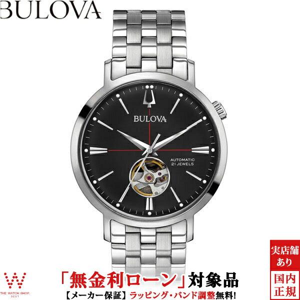 腕時計, メンズ腕時計 2,000111920 BULOVA CLASSIC 96A199