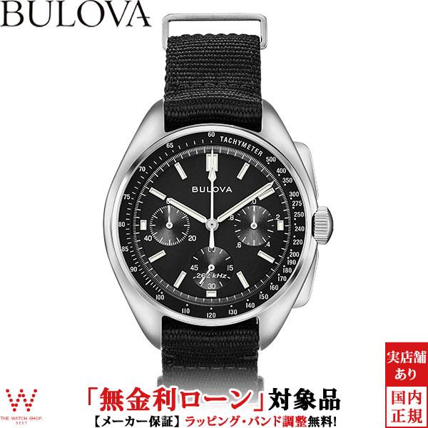 腕時計, メンズ腕時計 2,000111920 BULOVA Archive Serise 96A225