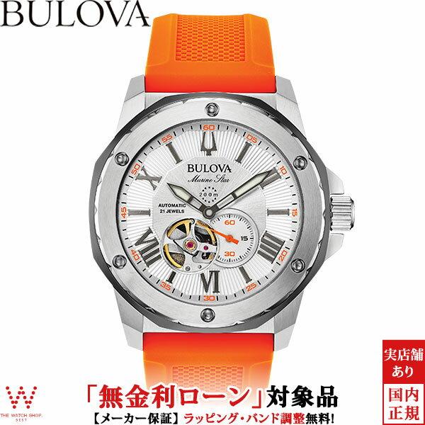 腕時計, メンズ腕時計 2,000111920 BULOVA Marine Star 98A226
