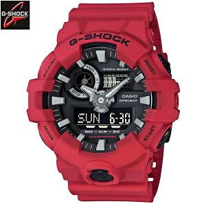 カシオ[CASIO]ジーショック[G-SHOCK]ガルフマスター[GULFMASTER]GA-700-4AJF/メンズ/コンポジットベルト【腕時計時計】