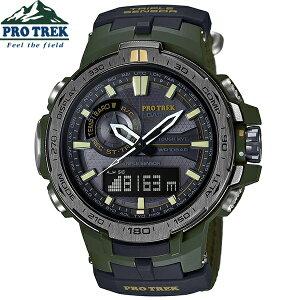 カシオ[CASIO]ショッピングローン無金利対象品プロトレック[PROTREK]PRW-6000SG-3JR/メンズ/ナイロンベルト【腕時計時計】