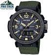ショッピングローン無金利対象品 カシオ[CASIO] プロトレック[PRO TREK] PRG-600YB-3JF/メンズ/クロスバンド【腕時計 時計】