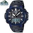 ショッピングローン無金利対象品 カシオ[CASIO] プロトレック[PRO TREK] ブルーモーメント[Blue Moment] PRW-6100YT-1BJF/メンズ/チタンバンド【腕時計 時計】