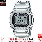 カシオ[CASIO] ジーショック[G-SHOCK] GMW-B5000D-1JF/メンズ/メタルバンド【腕時計 時計】