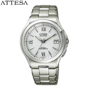 ◇もれなくオリジナル時計拭きプレゼント◇シチズン[CITIZEN]アテッサ[ATTESA]/ATD53-2842/メンズ/メタル【腕時計時計】【_包装選択】