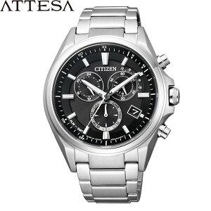 シチズンショッピングローン無金利対象品シチズン[CITIZEN]アテッサ[ATTESA]AT3050-51Eメンズエコ・ドライブ電波チタン【腕時計時計】
