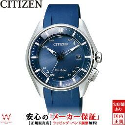シチズン [CITIZEN] エコ ドライブ Bluetooth BZ4000-07L 大坂なおみグランドスラム試合着用モデル ソーラー メンズ レディース ユニセックス スマートウォッチ 腕時計 時計 [誕生日 プレゼント 父の日 ギフト]