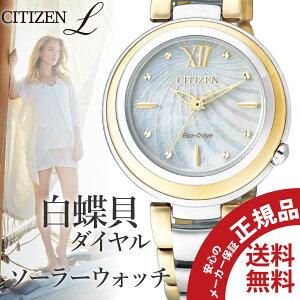 シチズンキー[CITIZENKii]EG2793-31Aレディースカーフレザー【腕時計時計】