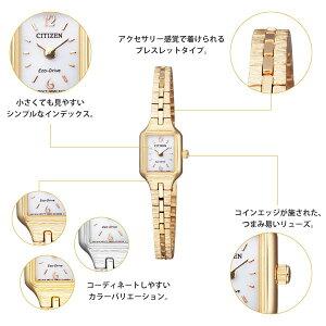 シチズンキーショッピングローン無金利対象品シチズンキー[CITIZENKii]エコドライブEG2040-55Aレディース【腕時計】