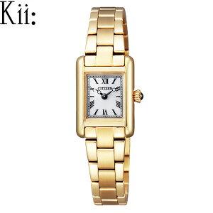 シチズンショッピングローン無金利対象品シチズンキー[CITIZENKii]EG2793-57Bレディースシルバー【腕時計時計】